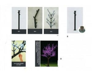 "Светодиодное дерево ""Сакура"", высота 1.9 м, диаметр 1.5 м, розовое"