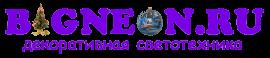 BigNeon.ru - декоративная светотехника